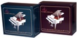 Boxed set of 12 John Sidney piano music CDs